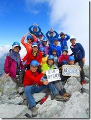 4-22槍ケ岳登頂写真