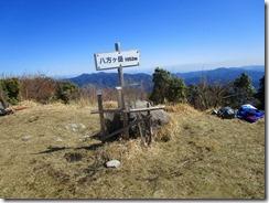 17八方ガ岳山頂、視界は360°