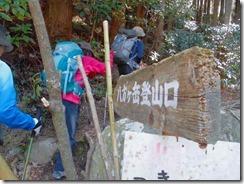 03矢谷橋から本格的な登山道になります