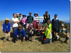 18八方ガ岳にて登頂写真