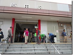 46 原田駅到着です