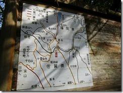 04 九州自然歩道道標