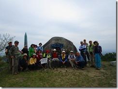 38 基山山頂にて登頂写真