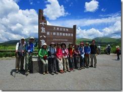 1-20 3日間の完登を記念して、八島湿地にて