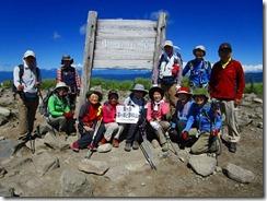1-07車山にて登頂写真
