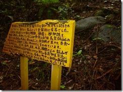 13鉱山跡の説明