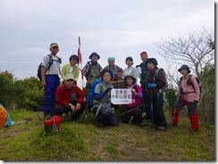 11三ノ岳にて登頂写真