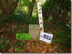 彦山、可也山、立石山(糸島市)