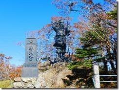 2-15神武天皇像