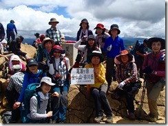 2-13至仏山登頂記念写真