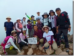 21久住山にて登頂写真