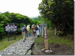03牧ノ戸峠登山口、登山開始