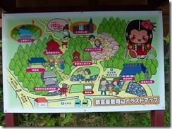 1-17鶴富屋敷周辺MAP