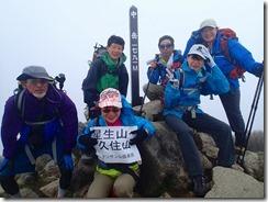 07 1700m以上3座目、九州本土最高峰、中岳山頂にて登頂写真(1791m)