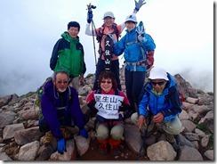 13 1700m以上4座目、九州の主峰、久住山(1787m)