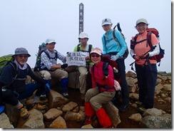 02 1700m以上1座目、星生山(1762m)山頂にて登頂写真