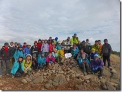 1-36九州百名山、俵山登頂写真