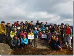 1-13冠ケ岳登頂写真