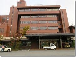 1-45宿泊は阿蘇プラザホテルです