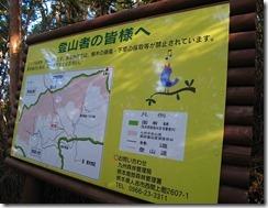 06約1時間で上流側登山路との合流地点