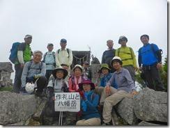 1-09登頂記念