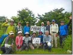 2-15八幡岳登頂写真