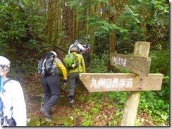 2-07登山道へ入ります
