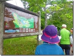 3-01ミステリーで鏡山に行きましたが山頂はどこ?