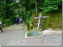 2-12八幡岳方面の道標