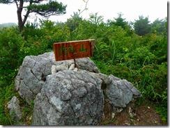1-11作礼山の山頂看板