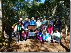 11平家山登頂写真