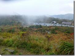 29下山口の仁田峠へ向かいます