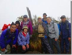 23 本日の2座目、国見岳の登頂写真