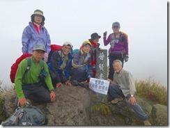 14 本日の1座目、普賢岳山頂にて登頂写真