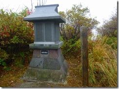 11普賢神社