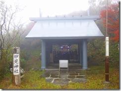 25妙見神社