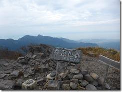 21大箆柄岳山頂到着、九州百名山2座目です