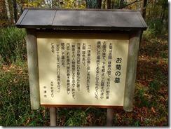 15お菊の墓がありましたPB073445