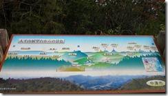 07大平山からの展望IMG_2860
