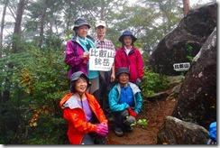1-09比叡山 山頂
