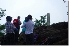 1-06稜線、第一展望台