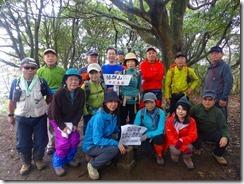 15登頂写真