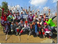 32花牟礼山(3座目)登頂写真