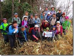 12ふきくさ山(1座目)登頂写真