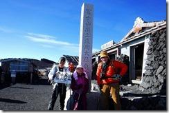 3-04山頂 くすし神社前