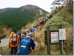 2-01地蔵峠登山口より登山開始