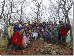 2-12大矢野岳登頂写真