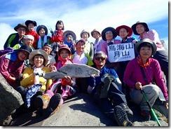 42鳥海山山頂、やったね!