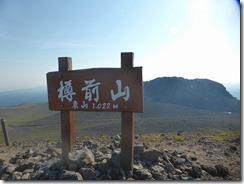 08樽前山(東山)山頂