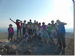 09登頂写真